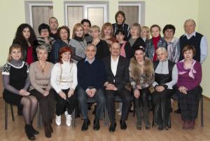 Запорожская школа астрологии и метапсихологии