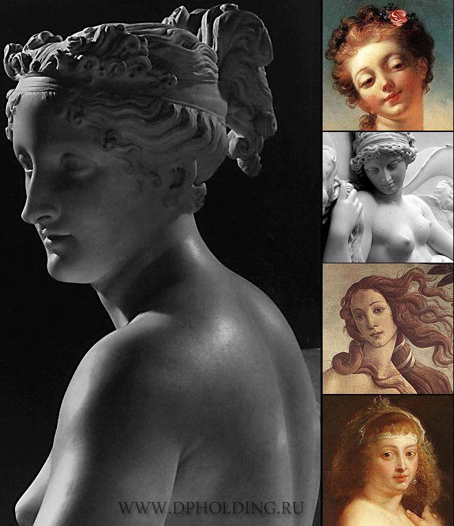 Лиз Грин. Венера. Часть 6.