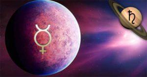 Говард Саспортас. Меркурий. Аспекты с Сатурном