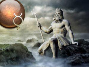 Говард Саспортас. Меркурий. Аспекты с Нептуном
