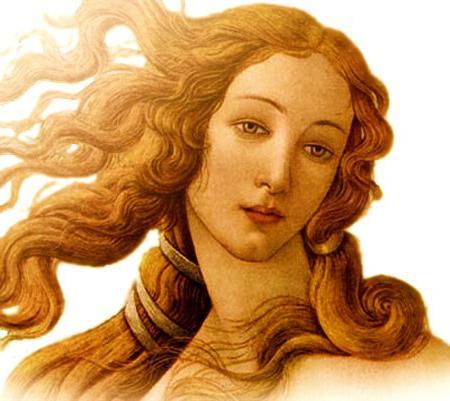 Лиз Грин. Венера. Часть 11.