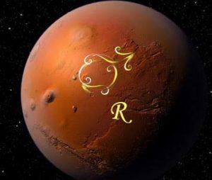 Говард Саспортас. Ретроградный Марс.