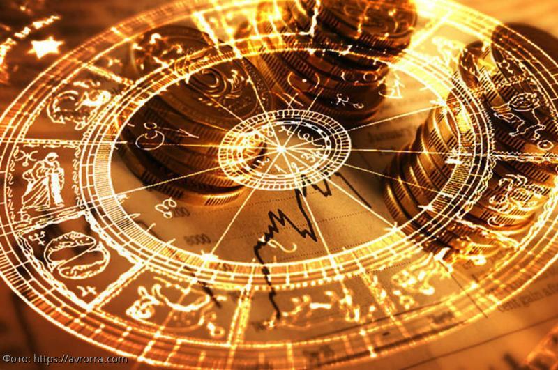 Лиз Грин. Изменения подходов в астрологии