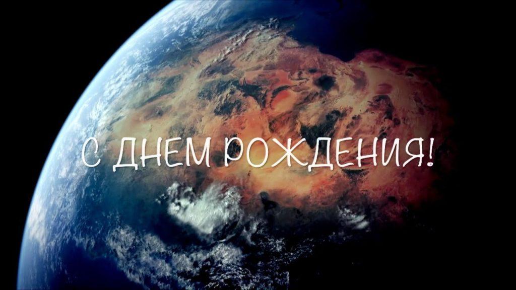 18-ти летие СПб Института Астрологии